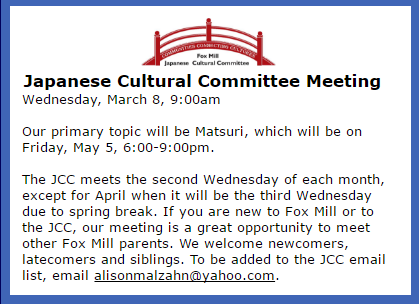 japanese-cultural-committee-metting